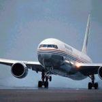 КОММЕРЧЕСКАЯ АВИАЦИЯ: ПРОДАЖА САМОЛЕТОВ BOEING BOEING 767F / BOEING 767-300F.  ПРОДАЖА НОВЫХ И БЫВШИХ В ЭКСПЛУАТАЦИИ САМОЛЕТОВ BOEING 767-300 FREIGHTER.